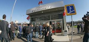 "Открытие станции метро ""Котельники"" снизило нагрузку на прилегающие автодороги"