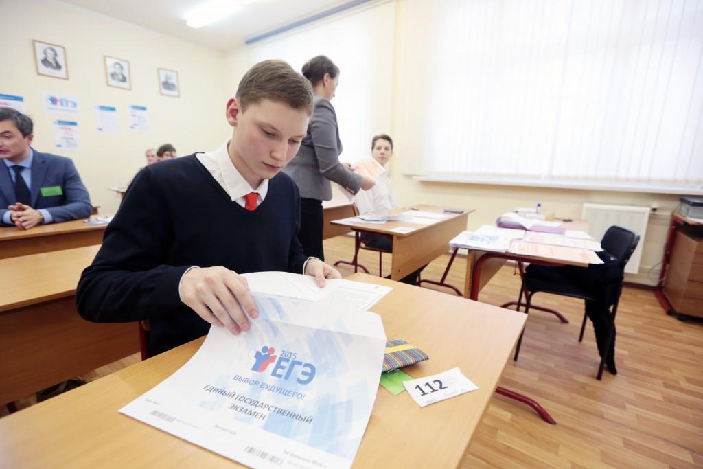 В столице открылся Центр независимого тестирования