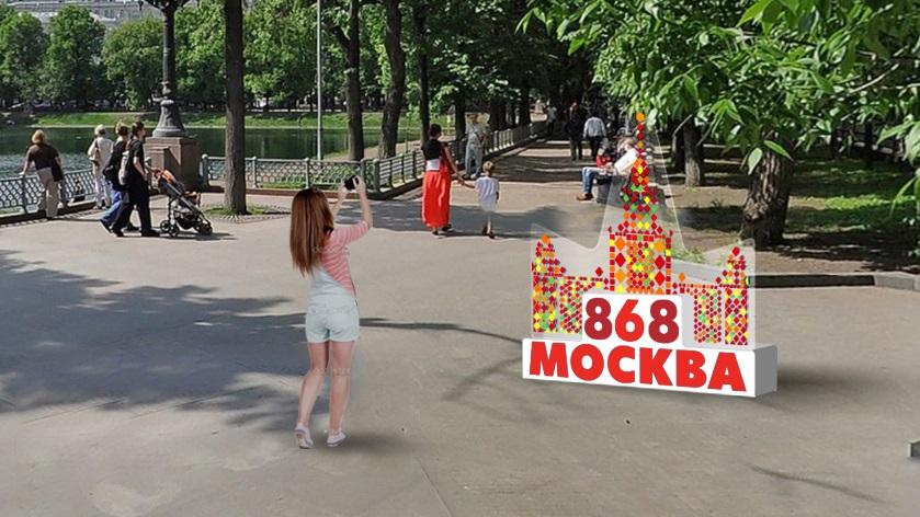 На четверть больше автобусов и трамваев будут возить москвичей в День города