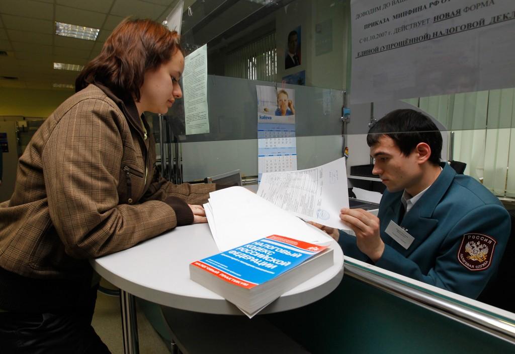 Жители Новой Москвы узнают о наличии налоговой задолжности