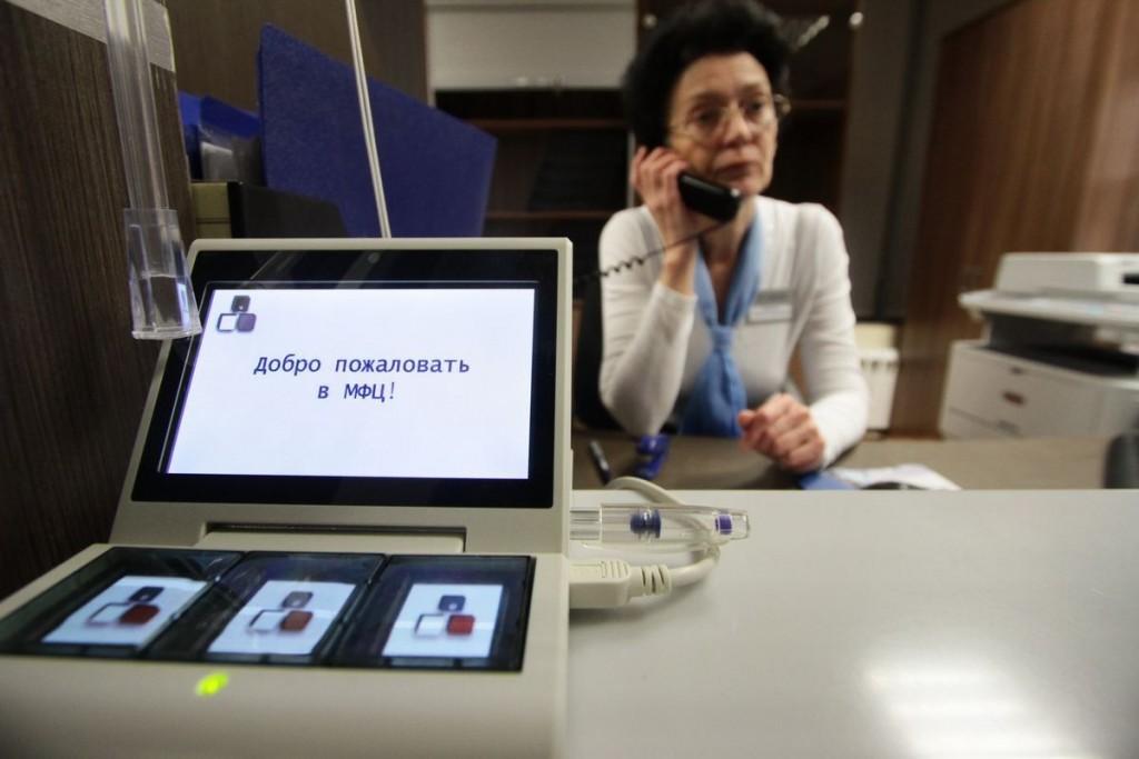 Оформить наследство москвичи смогут во всех центрах госуслуг