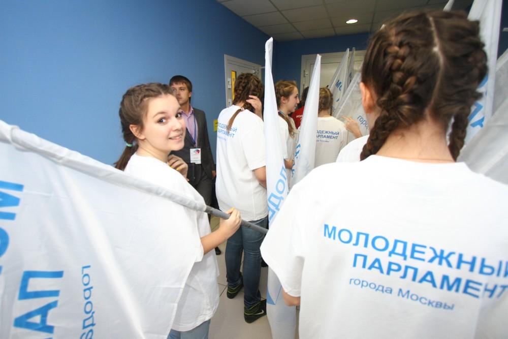 Дата: 22.11.2012, Время: 18:23 Открытие Центра Молодежного Парламентаризма на Каховке