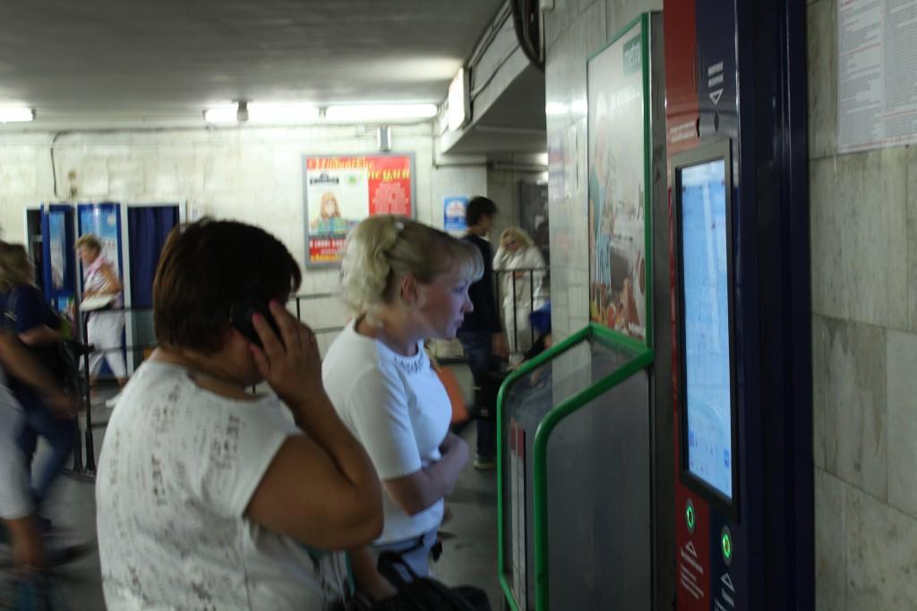 Новые интерактивные табло появятся в московской подземке