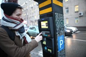 """Платные парковки возле станции метро """"Маяковская"""" ."""