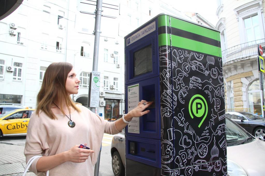 Москву ждет точечное расширение платной парковки
