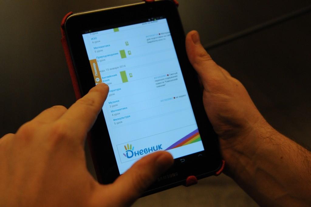 Московские родители увидят комментарии к уроку в электронном дневнике