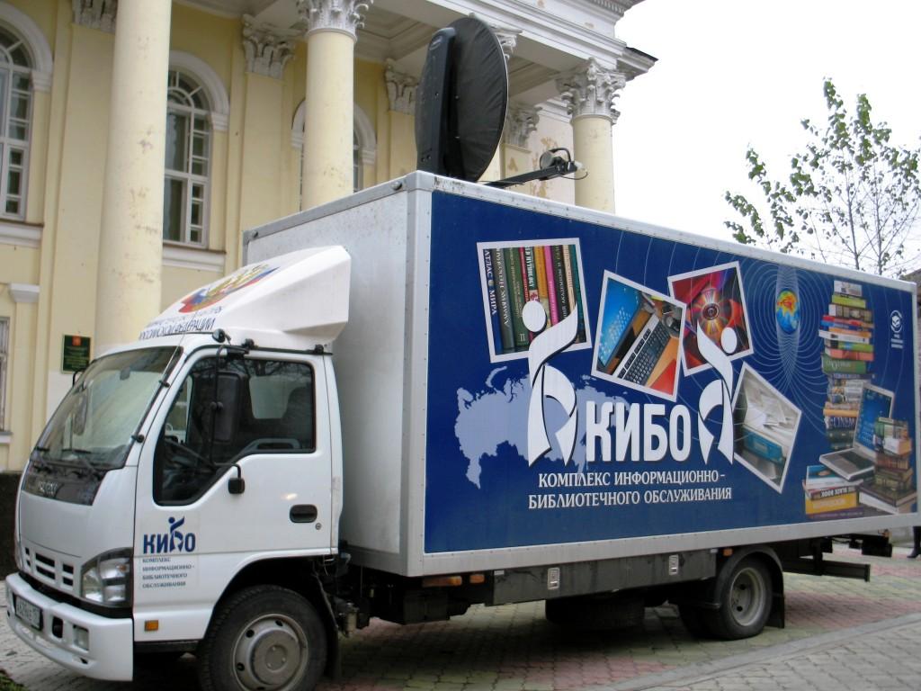Во Внуковское приехал библиомобиль