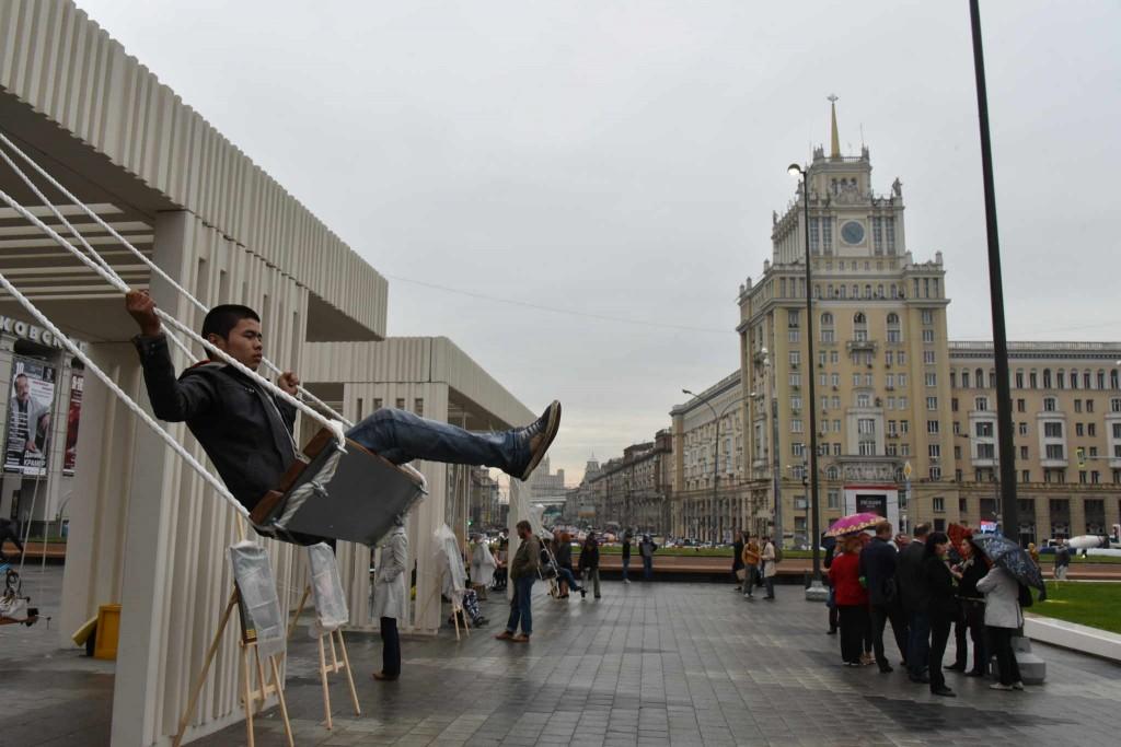 В Москве начал работу VII гражданский форум