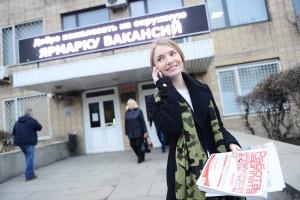 В Троицке откроется мини-ярмарка вакансий