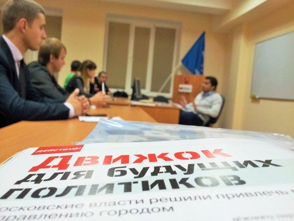 Заседание председателей молодежных палат прошло в Троицке