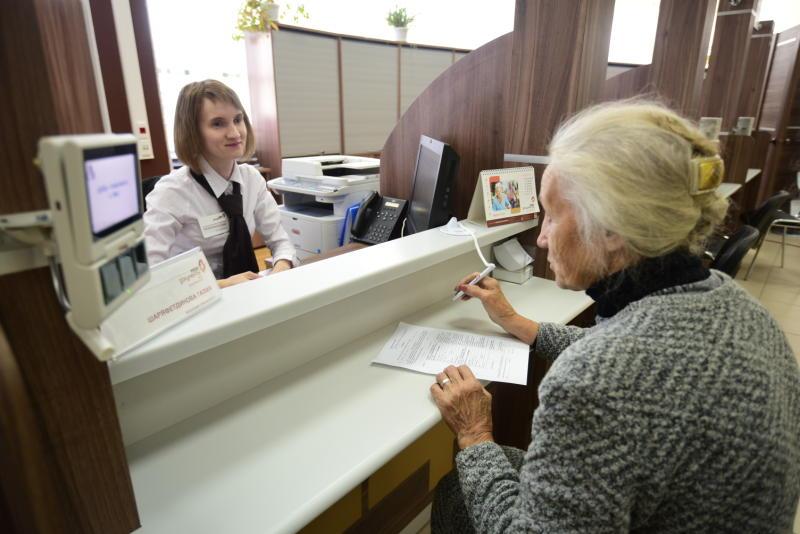 Мобильные офисы госуслуг приедут в Новую Москву в октябре