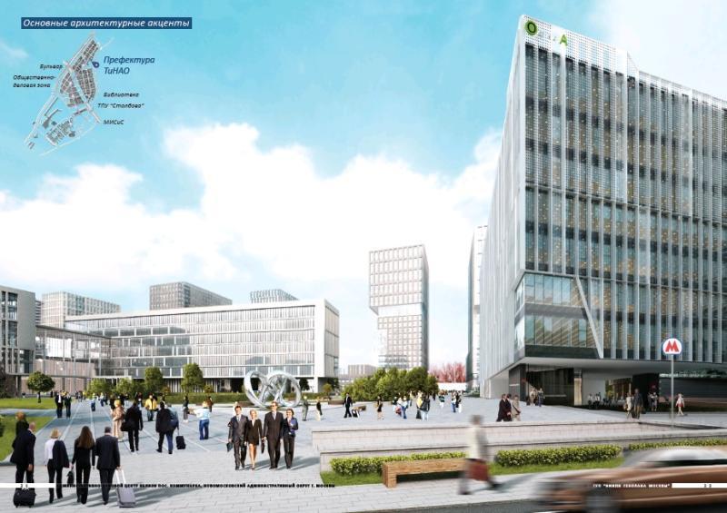 Рядом с бизнес-центром в Сосенском появятся паркинги