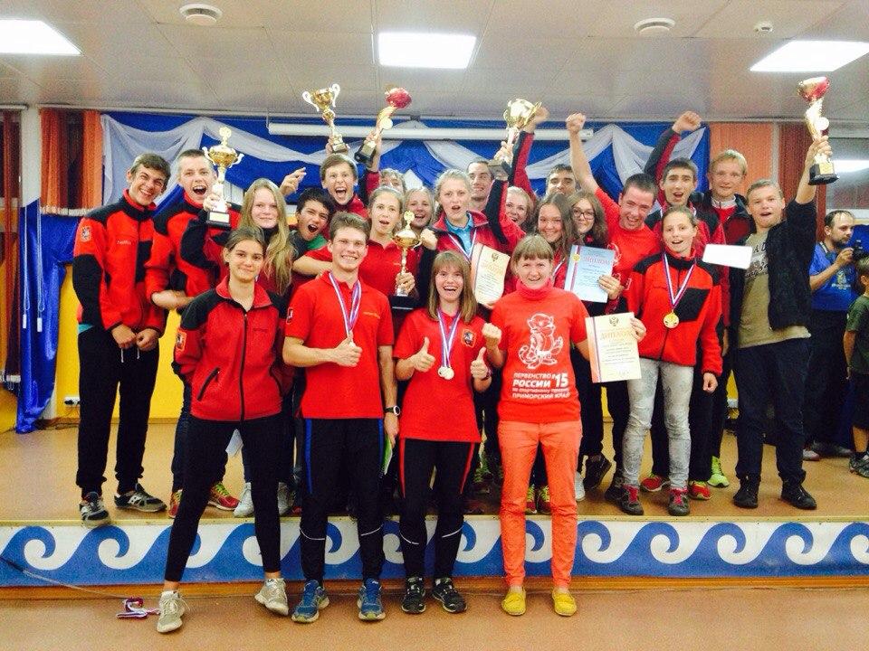 Школьники Москвы выиграли Первенство России по спортивному туризму