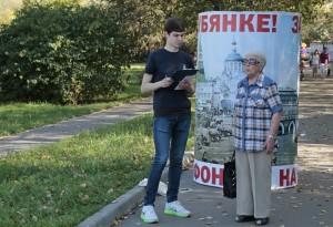 пикеты За фонтан опрос жителей фото Олег Колдаев