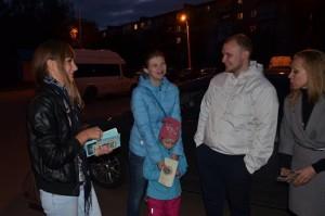 За наведение порядка в Михайлово-Ярцевском взялись молодые парламентарии