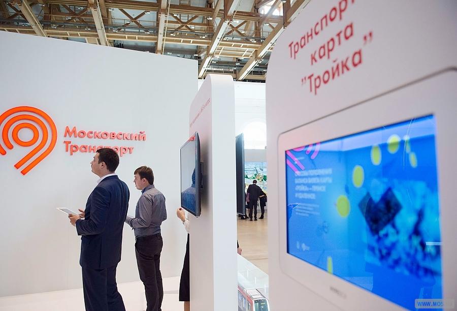 Международные эксперты: Москва придерживается достаточно мягкой транспортной политики