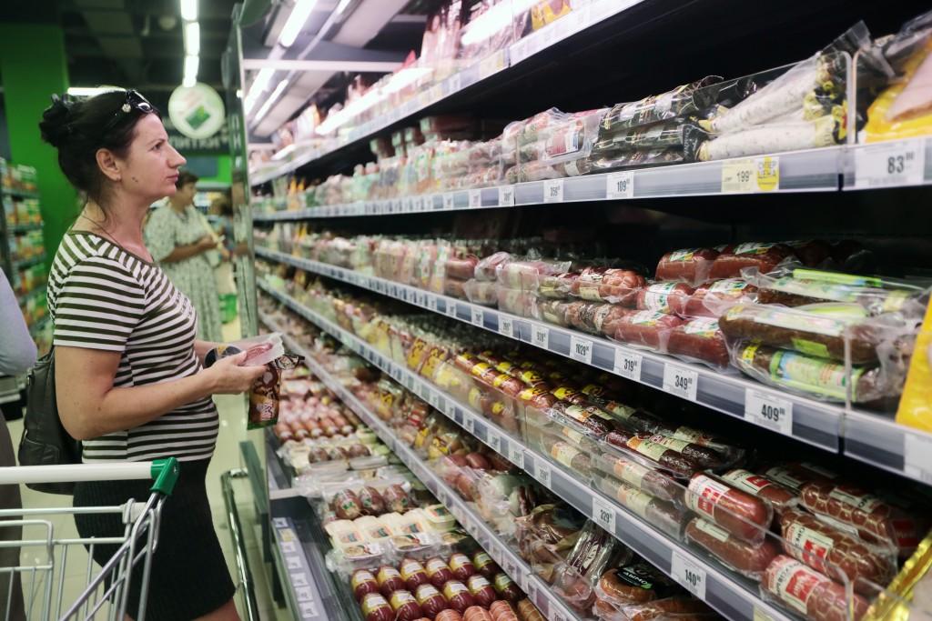 На портале открытых данных появилась информация о магазинах Новой Москвы