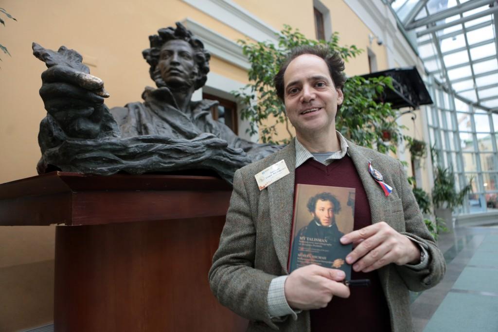 Международный Форум пушкинских школ стартовал в Москве