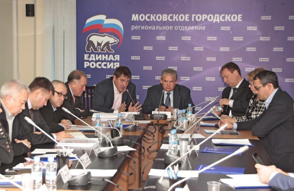 Жители города активно поддержали программы «Мой любимый парк» и «Сердце Москвы»