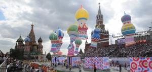 06 Сентября 2014 Мэр Москвы Сергей Собянин и премьер Дмитрий Медведев учавствуют в церемонии открытия Дня города на Красной Площади.