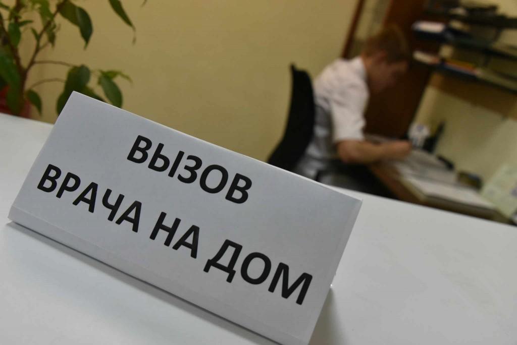 Москва и Севастополь будут сотрудничать в сфере здравоохранения