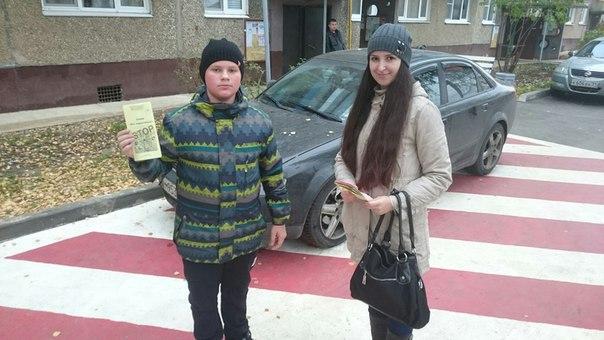 В Михайлово-Ярцевском прошла акция «Нет наркотикам»