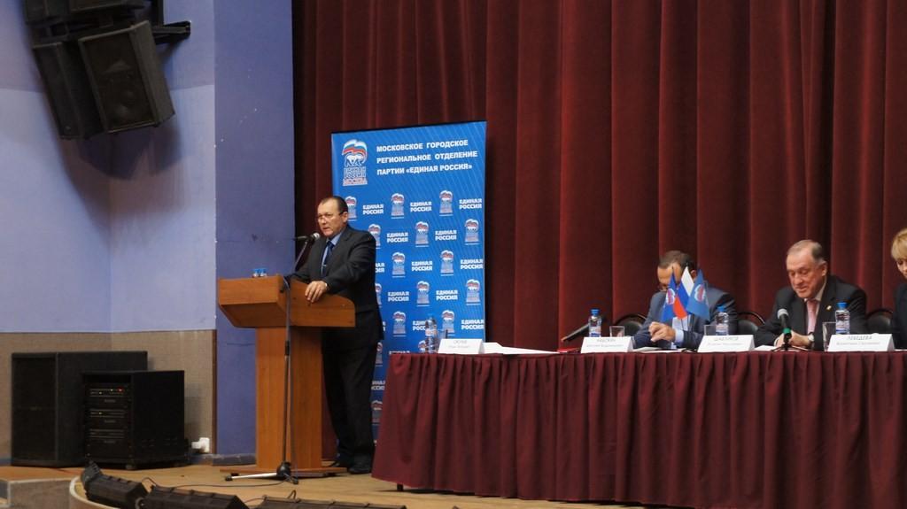 На заседании Политсовета партии «Единая Россия» обсудили результаты работы