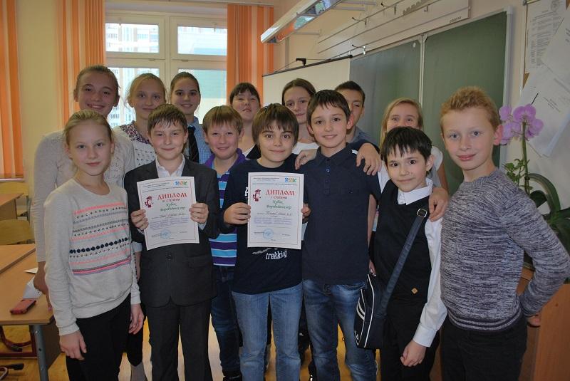 Учащиеся школы № 2065 приняли участие в интеллектуальных играх