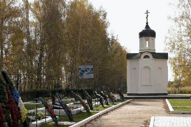 Школьники Десеновского примут участие в квесте «Битва за Москву»