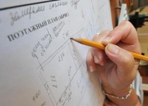 Более 14 тысяч юридических лиц обратились к бюро технической инвентаризации