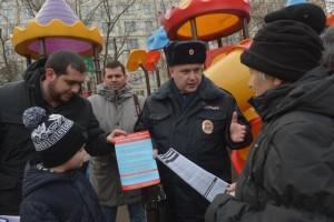 В Новой Москве усилили антитеррористические меры