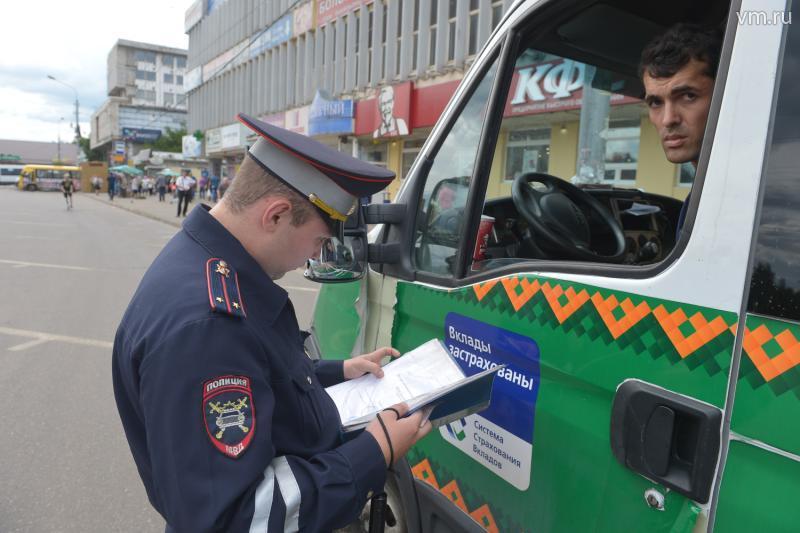 С октября по ноябрь 2015 года в Москве оштрафовали около 500 перевозчиков