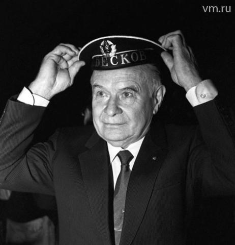 Тренеру Константину Бескову сегодня исполнилось бы 95