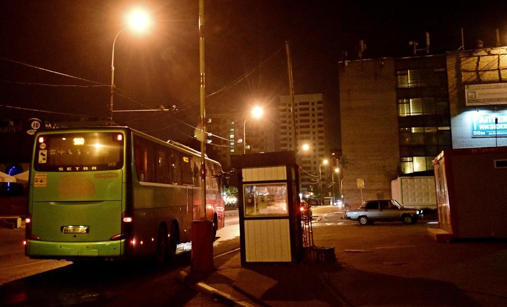 В списке автобусных остановок Московского поселения появилось новое название