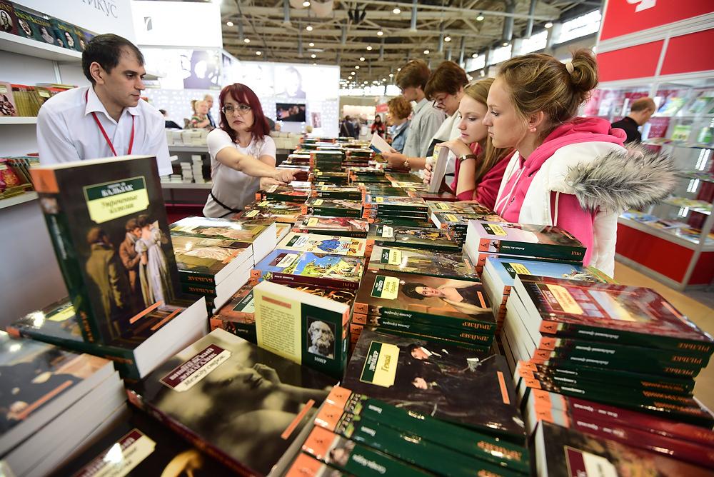 Библиотеки Новой Москвы будут представлены на Международной ярмарке non/fiction