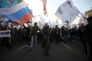 Торжественное шествие в честь дня народного единства по Тверской улице