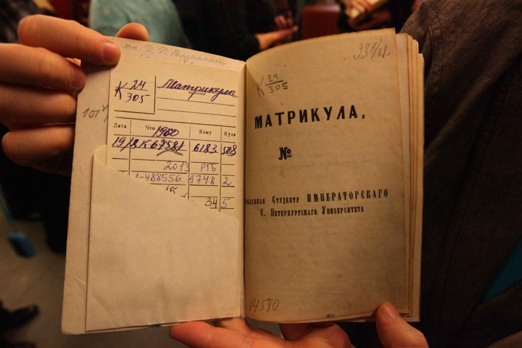 Архивы русских писателей выложат в Интернет