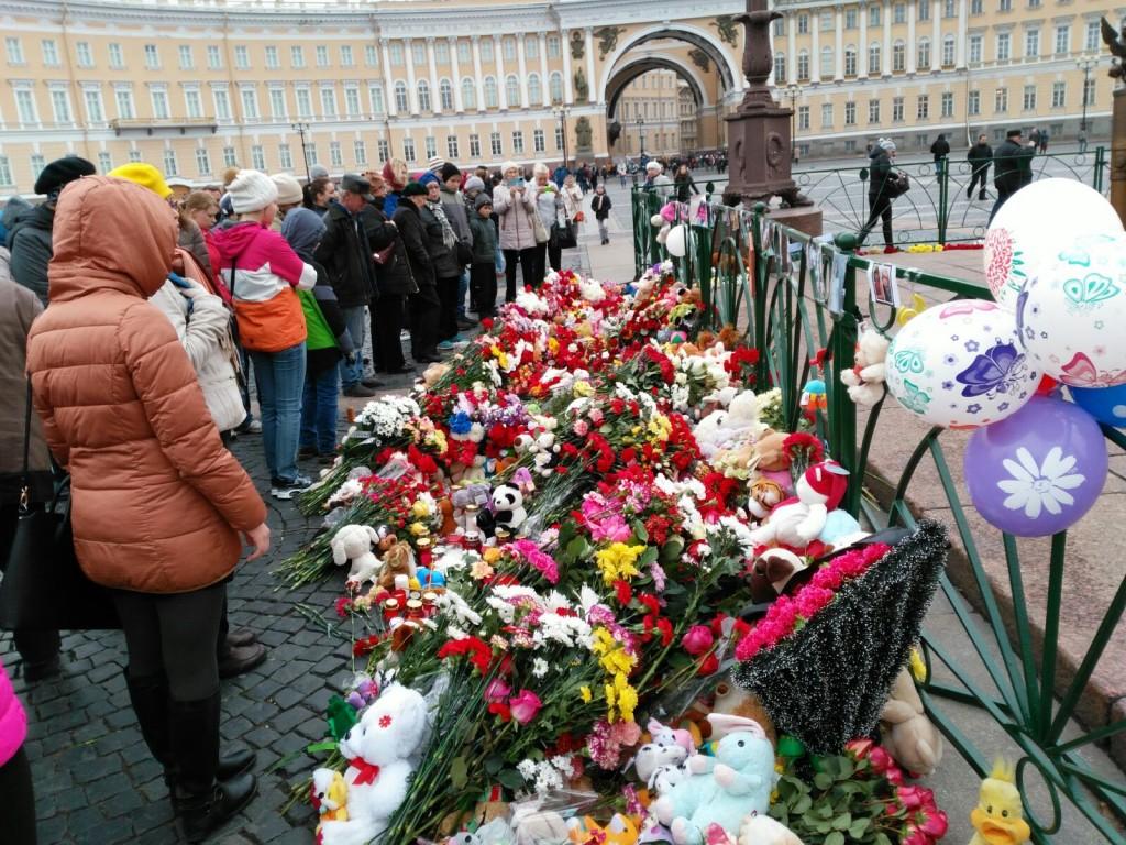 ФСБ пообещало 50 миллионов долларов за имена террористов, взорвавших самолет