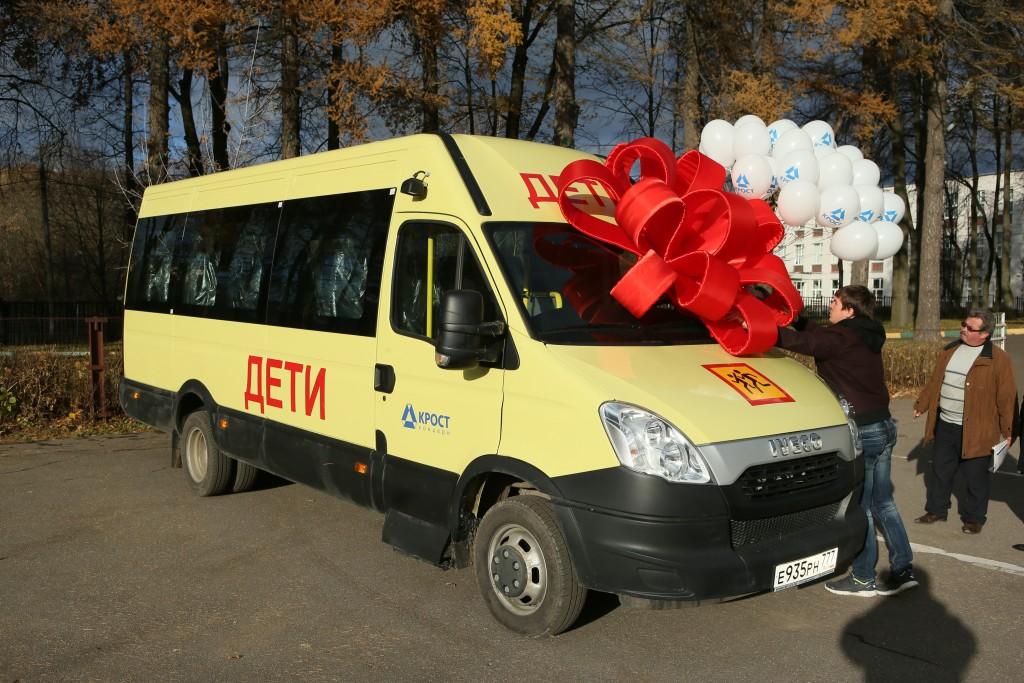 Строители подарили школьникам автобус