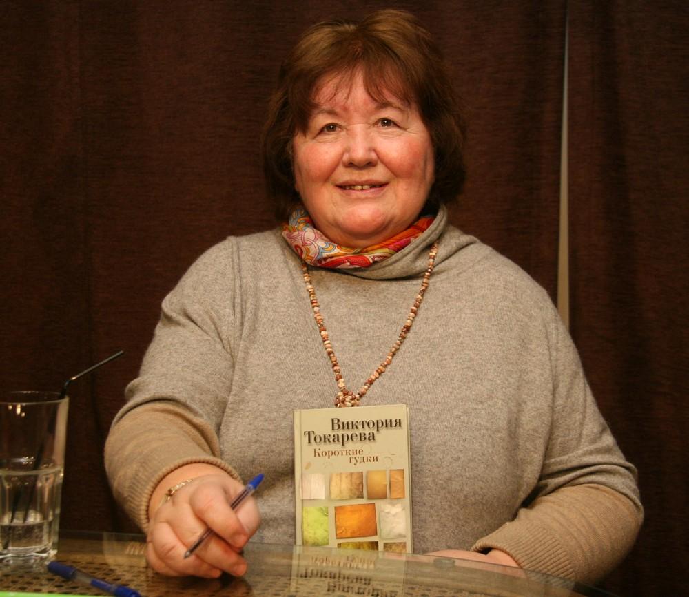 Виктория Токарева рассказала о способах знакомства с кавалерами
