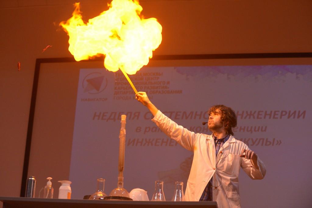 Московские школьники выиграли олимпиаду по экспериментальной физике