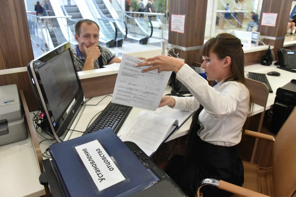 Об оказании услуги по кадастровому учету и регистрации прав сообщат по электронной почте