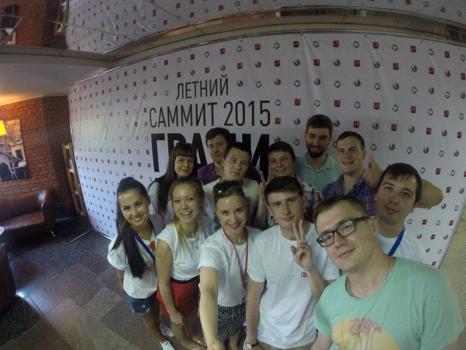 Молодежная палата Щербинки: проект
