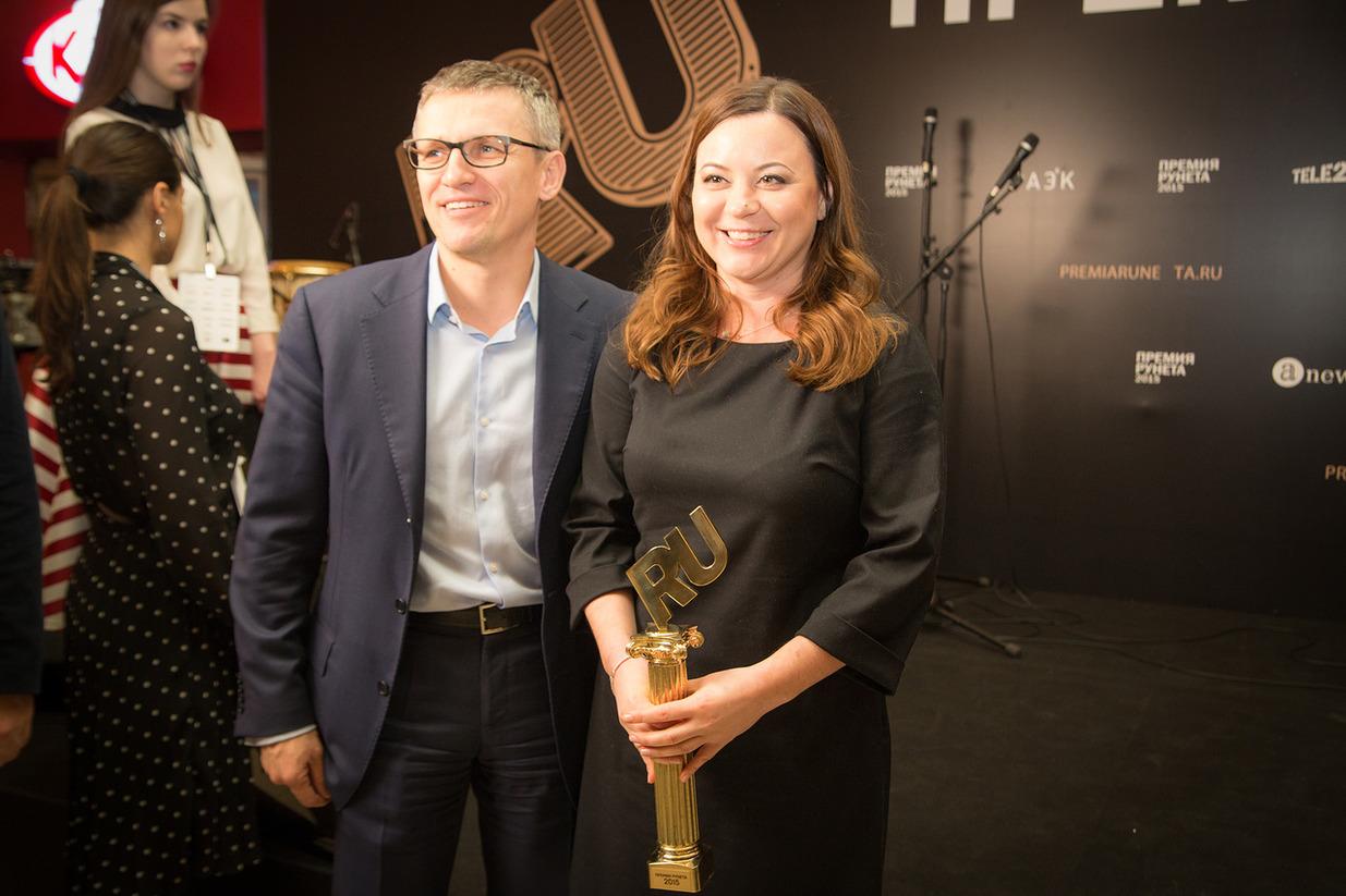 «Активный гражданин» стал победителем «Премии Рунета» в номинации «Государство и общество»