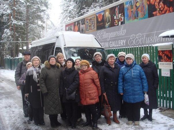Центр социального обслуживания «Троицкий» организовал экскурсию в Переделкино
