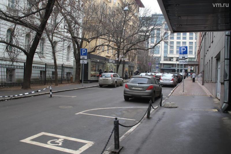 Власти Москвы предложили сузить парковочные места в центре столицы