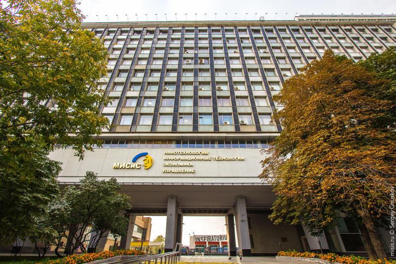Московский институт договорился с Пекином