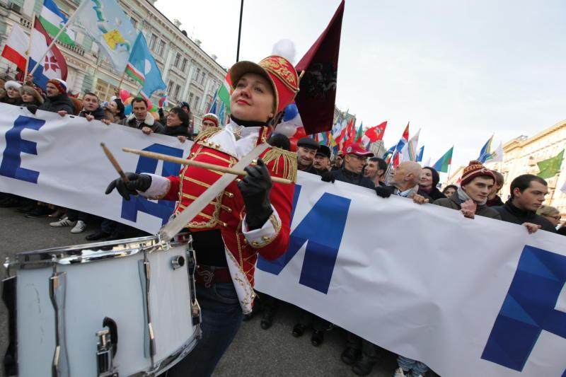 В празднование Дня народного единства внесли изменения