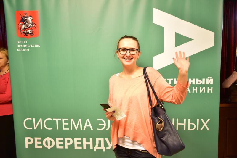 Правительство Москвы предлагает горожанам проверить итоги голосования на «Активном гражданине»