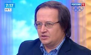Скриншот телеканала «Россия 1»